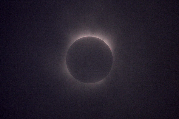 totality with prominence